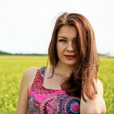 Василина Якимович, 6 сентября 1994, Краснодар, id128531439