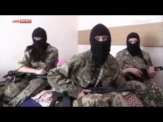 Ополченцы Донбасса создали на базе батальона «РУСЬ» женский отряд. «LIFENEWS» ©