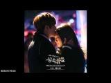 Lena Park (박정현) - 성장통2 (Growing Pain2) [Heirs OST]