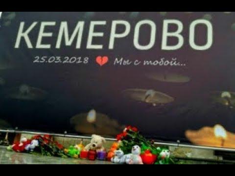 28 марта объявлено в России днем траура. Соболезнования от Украинцев.