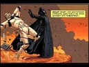 Почему Дарт Вейдер убил коммандера 501 легиона? (Легенды)
