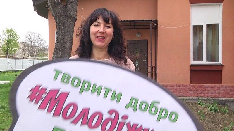 Представники ГО «Молодіжка» провели акцію щодо озеленення Центру надання соціальних послуг Родина