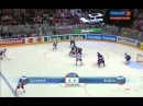 ЧМ 2010 Россия Словакия групповой этап 1 й период