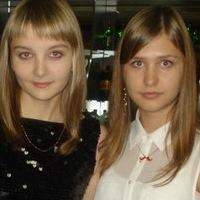 Алёна Карнеева, 17 апреля , Ряжск, id162551850