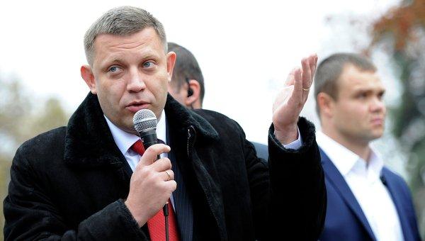 Захарченко рассказал, как ДНР предотвратил покушение на Савченко со стороны украинских спецслужб: http://ria.ru/world/20160608/1444535527.html