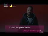 Burito &amp Black Cupro &amp Dj Groove Помоги (Муз-ТВ) Караокинг