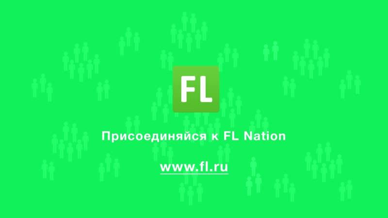 Перепись фрилансеров 2019 Совместное исследование и Высшей школы экономики