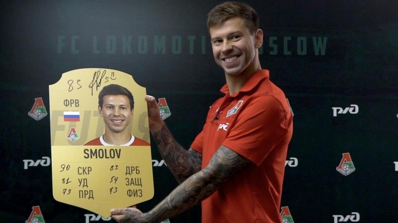 Рейтинги FIFA 19 – Смолов, Игнатьев и Жемалетдинов