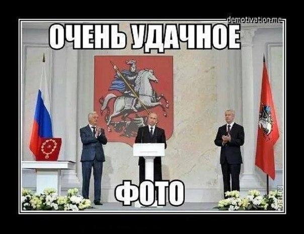 Крым должен оставаться в составе Украины. Мы не позволим военных действий со стороны России, - посол США - Цензор.НЕТ 114