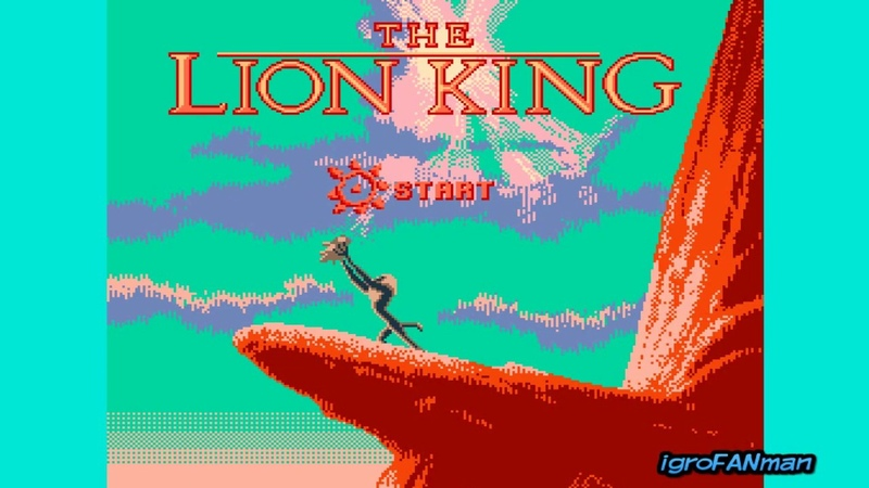 The Lion King(Gameplay DENDY NES )ПИРАТКА