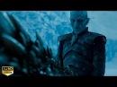 Король Ночи воскрешает Дракона