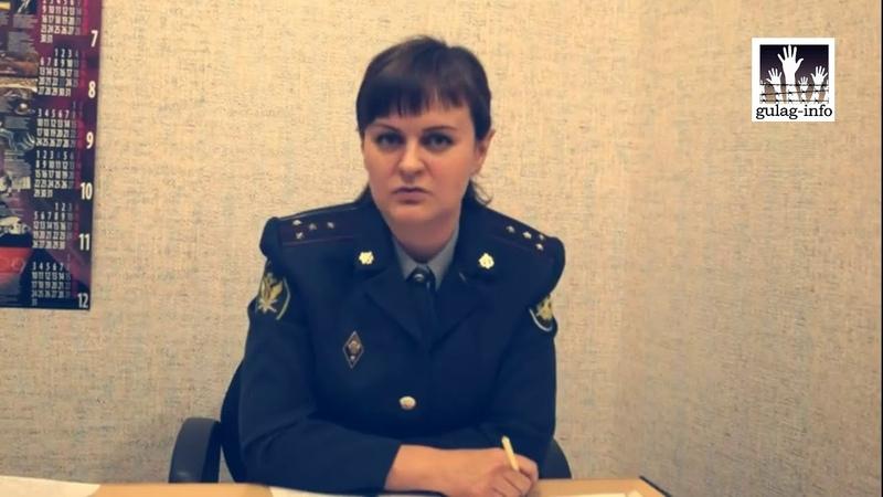 В Челябинске избили бывшую сотрудницу колонии