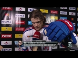 ЦСКА - СКА | Интервью Виктора Тихонова