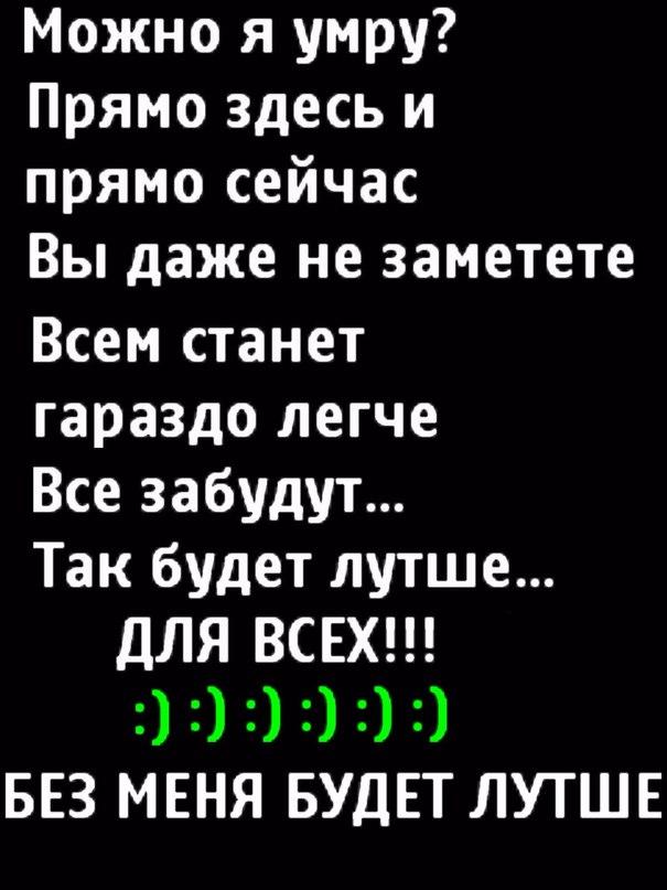 Рома Кербан  