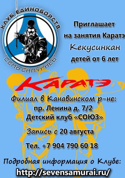 Миша Борисов, 6 апреля , Нижний Новгород, id14126817