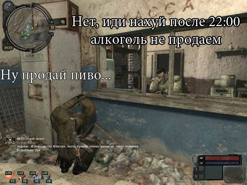 S.T.A.L.K.E.R.: Call of Pripyat - STCoP Weapon