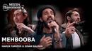 Mehbooba ft Ali Asghar Ali Tariq Hamza Tanveer Sinan Salman NESCAFÉ Basement Season 5 2019