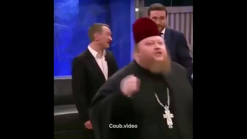 Батюшкин рэп