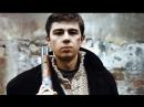 Х/Ф Брат (1997) Full HD [1080p]