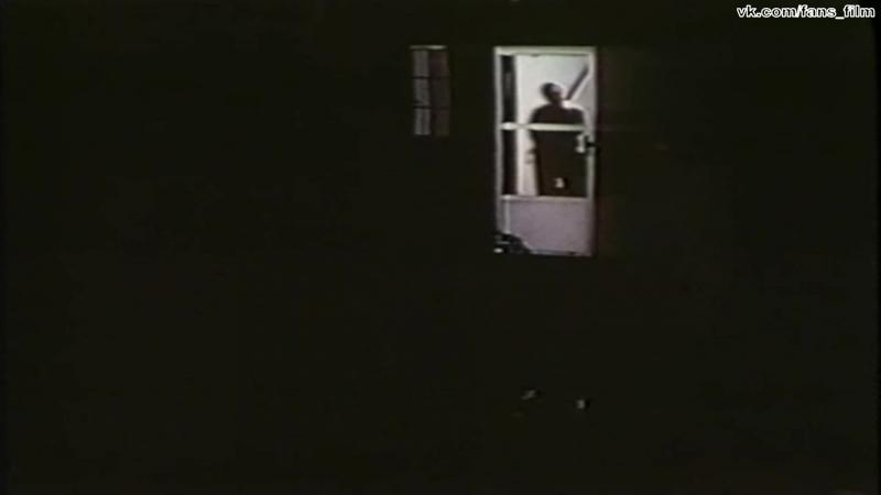 Время ведьм 1972