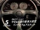 Best MOTORing 1989 07 Skyline GT R 280 Take Off, Nissan 300 ZX