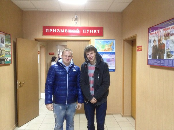 Александр Галкин   Ершово