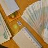 кредит всем!!!! Кредитные карты онлайн!!!