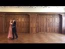Танго Старой Гвардии Ранний Салон