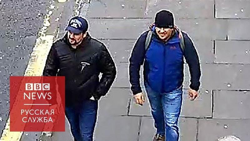 Автор расследования Bellingcat о британских визах Петрову и Боширову