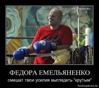 Евгений Евенко, Киев, id171144690