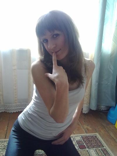 Татьяна Трошкова, 26 августа 1992, Челябинск, id209422432