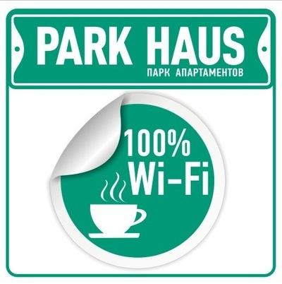 Park Haus, 5 ноября 1998, Коркино, id140053858