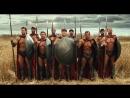 Знакомство со спартанцами