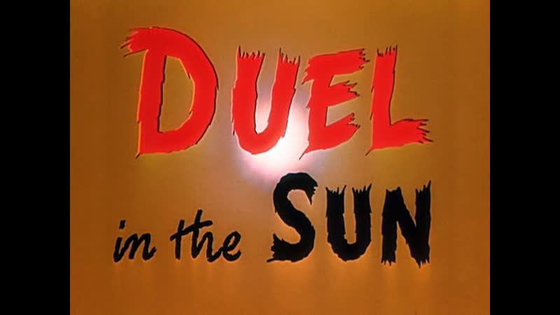 Дуэль под солнцем / Duel in the Sun 1946