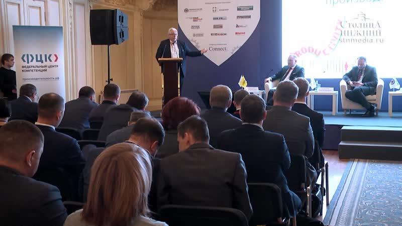 В Нижнем Новгороде обсуждают перспективы внедрения бережливых технологий на предприятиях ОПК