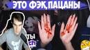 Реакция Братишкина на TwitchRu | Порвала Целку на Стриме | ГТА в Реальной Жизни