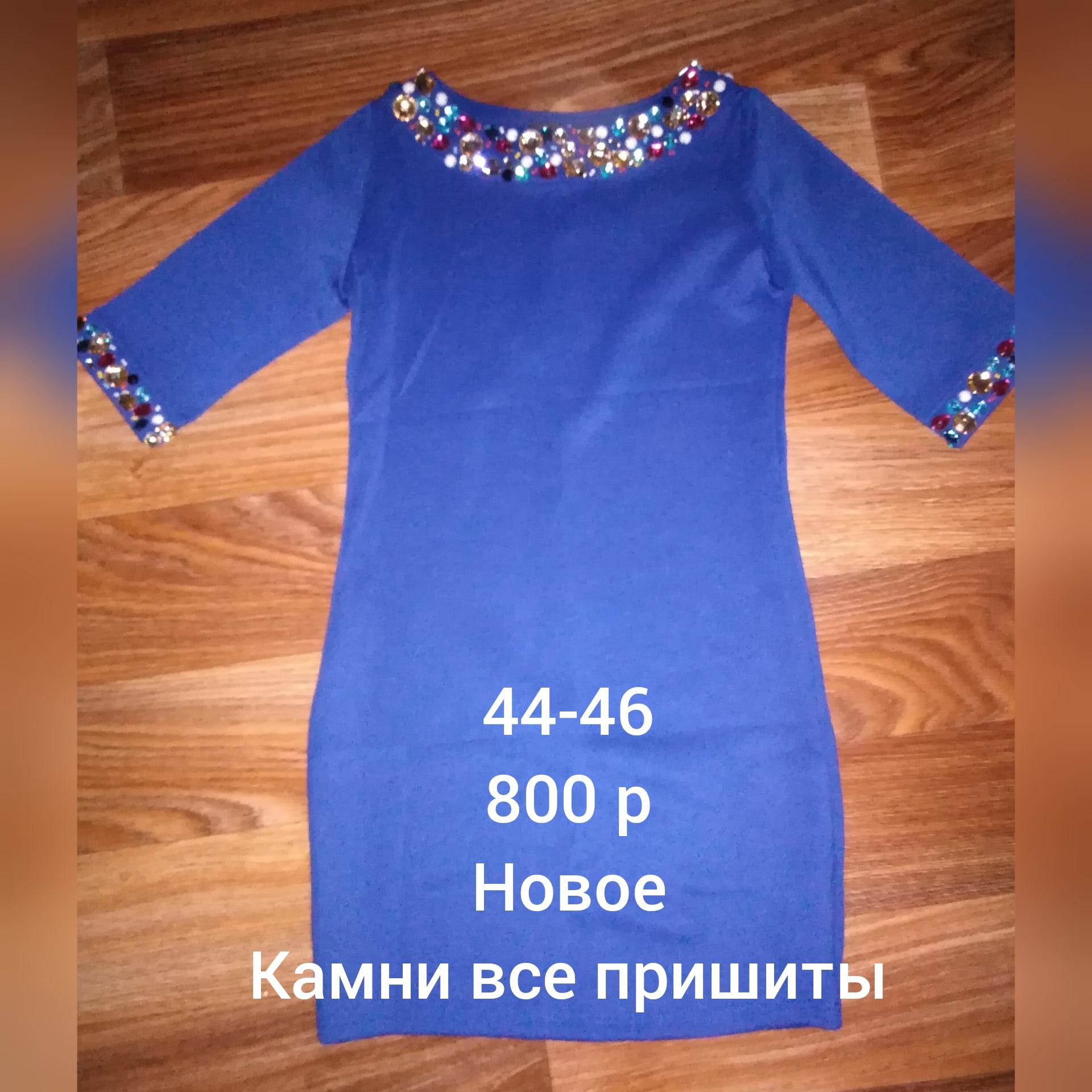 Купить.   Объявления Орска и Новотроицка №5266