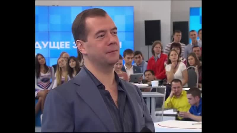 Д А Медведев смотрит My Duck's Vision