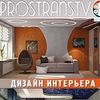 Дизайн интерьера квартир – частный дизайнер
