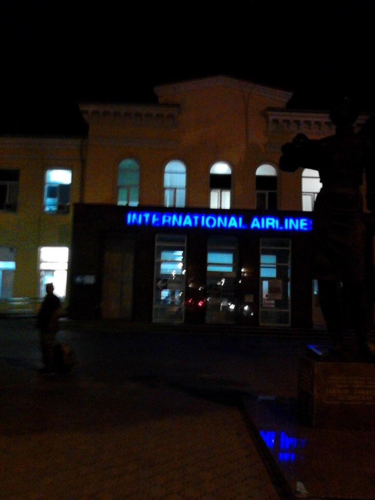 Экспериментальный тур Краснодар-Анталья-Чиралы-Калкан-Анталья-Стамбул-Краснодар самолётом и автомоби