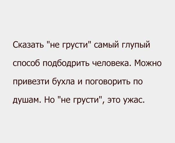 https://pp.vk.me/c7001/v7001369/177ef/S3raUPMw794.jpg