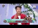  180917  MBC Section TV Entertainment News - Ravi cut