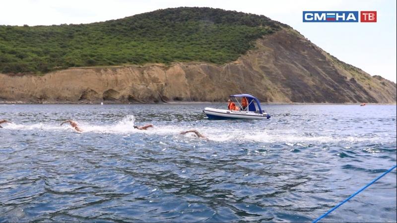 Чемпионат и первенство России по плаванию на открытой воде стартовал в ВДЦ «Смена»
