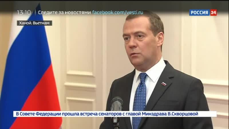 Медведев. в идущей в мире торговой войне не будет победителей