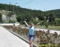 Марина Авдеева, 29 июля , Брянск, id164827785