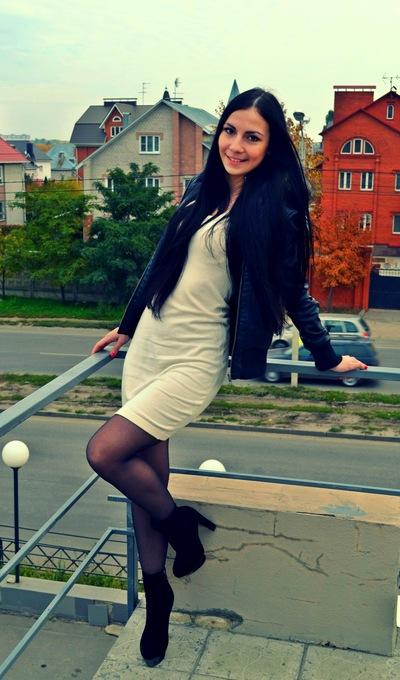 Кристина Сивакова, 15 апреля , Москва, id9813367
