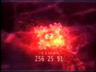 VTS_01_2 клипы с диска с каналами OTV ru music (1)