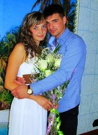 Анна Харченко, 6 августа , Ленинск-Кузнецкий, id140020423