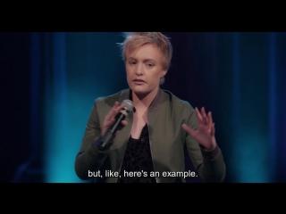 The Comedy Lineup   05  Emma Willmann
