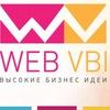 WebVBI | digital-агентство